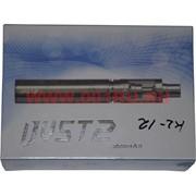 Испаритель iJust 2 (KL-12) на 2600 mAh