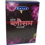 "Благовония Satya ""Black Blossom"" 12 упаковок (20 гр)"