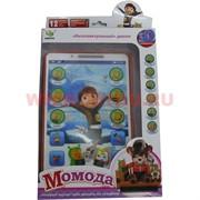 """Планшет """"Момода"""" средний (2024) 60 в упаковке"""
