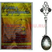 Талисман кошельковый «Ложка загребушка» 5,8 см под серебро