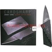 Нож-кредитка (14смХ3,4смХ4мм) пластмассовая основа 500 шт/кор