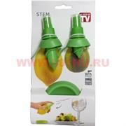 Насадка на лимон (цитрусовые) для салатов, освежения воздуха
