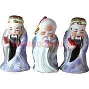 Три старца, цветной фарфор