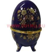 Яйцо синее 11см, фарфор