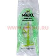 Шланг для кальяна Magix одноразовый (2 цвета)