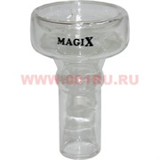 Чашка для кальяна Magix (Мэджикс) стеклянная