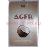Уголь для кальяна Ager 1 кг из кокосовой скорлупы (Индонезия)