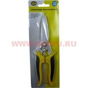 Ножницы технические 200 мм (нержавеющая сталь, специальная заточка, возвратная пружина)