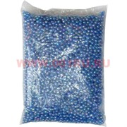 Жемчужины бусы для рукоделия 4мм голубые 500 гр