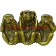 Нецке, 3 обезьяны из полистоуна