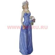 Девушка с цветком и корзиной (007) 28,5 см, фарфор