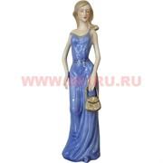 Девушка с сумочкой (001) 29 см, фарфор