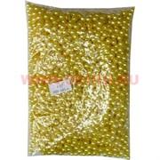 Жемчужины бусы для рукоделия 8 мм (P-57) желтый перламутр 500 гр