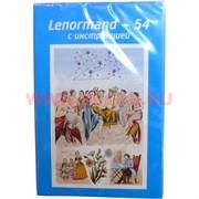 Гадальные карты Ленорман 54 карт (Польша) с инструкцией