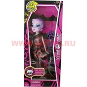 Кукла Monster High Дракулаура (1)