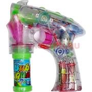 """Мыльные пузыри """"пистолет"""" со звуком и подсветкой"""