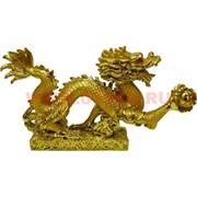 Дракон из полистоуна с жемчужиной (12,5 см высота) под золото