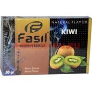 Табак для кальяна Fasil «Kiwi» 50 гр (фасиль киви)
