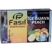 Табак для кальяна Fasil «Ice Guava Peach» 50 гр (фасиль гуава персик)