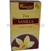 Благовония Aromatica «Vedic Vanilla» 15 грХ12 уп. натуральные