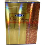 Благовония Satya «Gold Gleam» 20 грХ12 уп натуральные