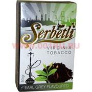 Табак для кальяна Шербетли 50 гр «Earl Grey» (Virginia Tobacco Serbetli)