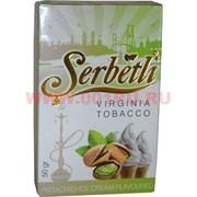 Табак для кальяна Шербетли 50 гр «Pistachio Ice Cream» (Virginia Tobacco Serbetli)