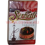Табак для кальяна Шербетли 50 гр «Strawberry Chocolate Cake» (Virginia Tobacco Serbetli)