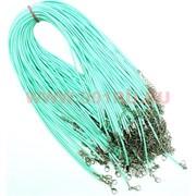 Шнурок кожаный 45 см 100 шт зеленый на шею цена за упаковку