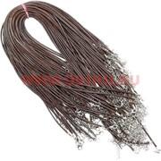 Шнурок кожаный 45 см 100 шт коричневый на шею цена за упаковку